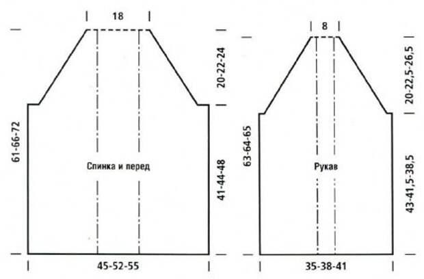 вязаный свитер3 (475x313, 40Kb)
