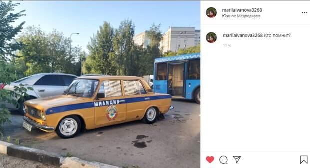 Фото дня: в Южном Медведкове заметили «копейку» из СССР
