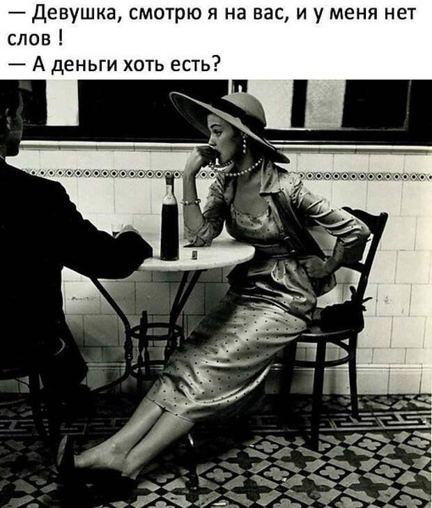 Что такое любовь? Это когда смотришь на спящую жену и думаешь - как ты меня задолбала, а сам ей ножки прикрываешь, чтоб не замерзала падла
