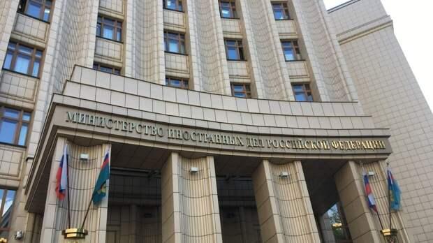 Временного поверенного в делах Украины вызвали в МИД РФ из-за задержания Сосонюка