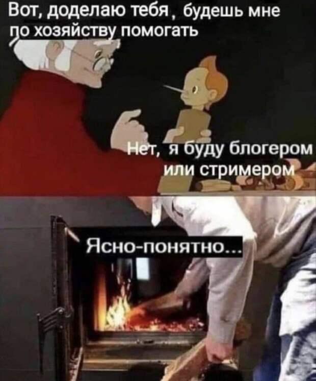 Всяческие шутки и мемы