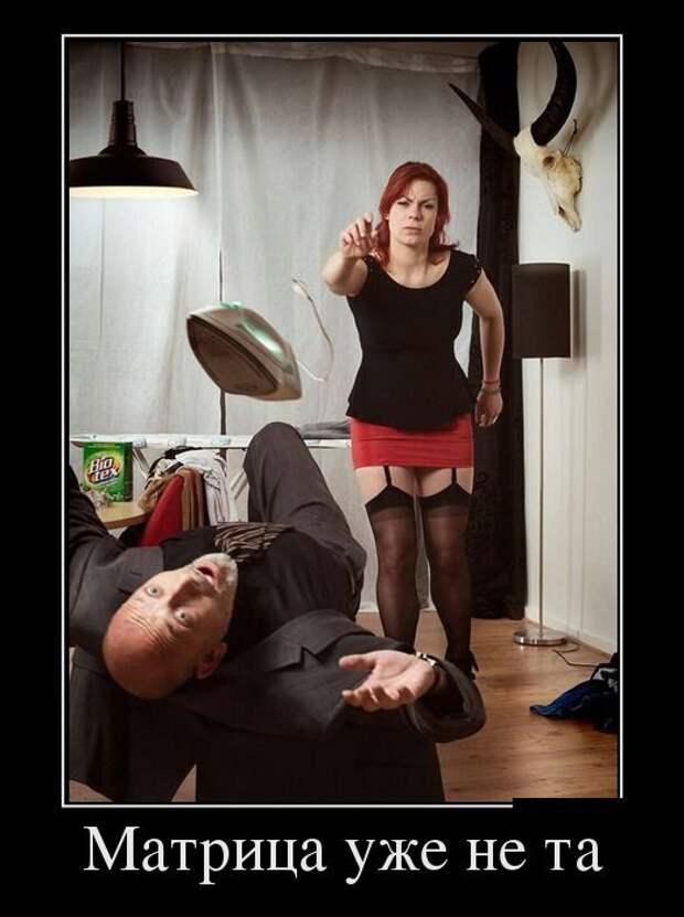 Смешные демотиваторы на субботу (11 фото)