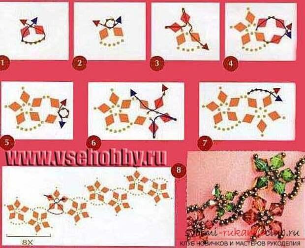 Схемы для браслетов из бисера.. Фото №4