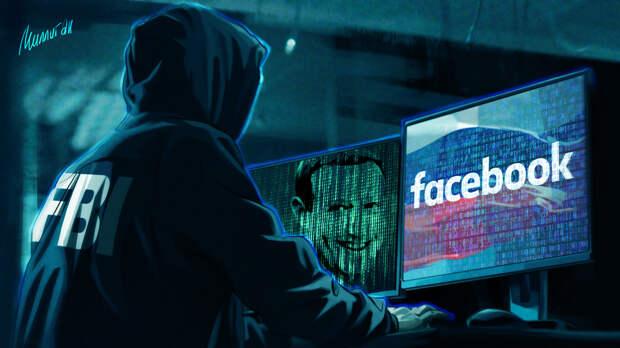 Facebook слил хакерам данные 533 млн пользователей