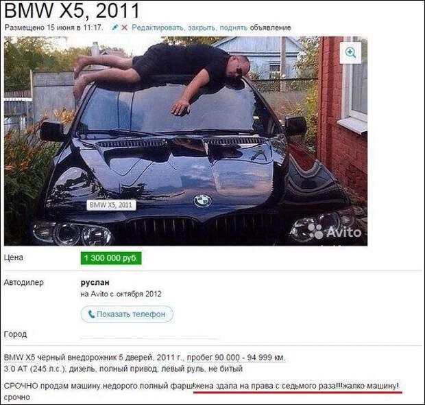 То ли смеяться, то ли плакать : Подборка скриншотов из социальных сетей