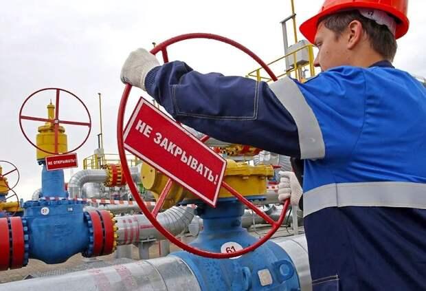 Вот и всё: Украина проиграла борьбу за транзит газа в Европу