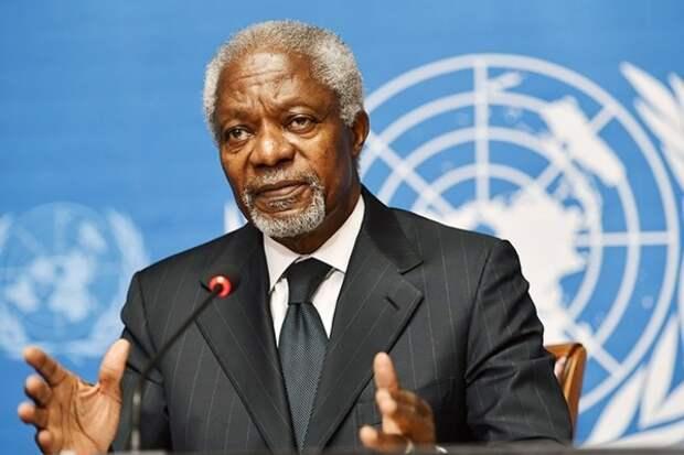 Экс-генсек ООН Кофи Аннан ушёл из жизни