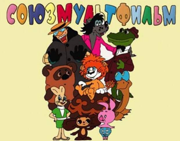 Киностудия «Союзмультфильм» празднует свое 80-тилетие