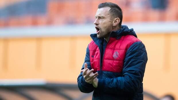 Олич: «Сочи» заслуженно победил ЦСКА. Соперник больше хотел выиграть»