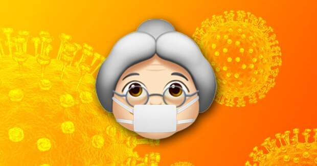 ⚡️ Пенсионеры не смогут бесплатно ездить в транспорте из-за коронавируса