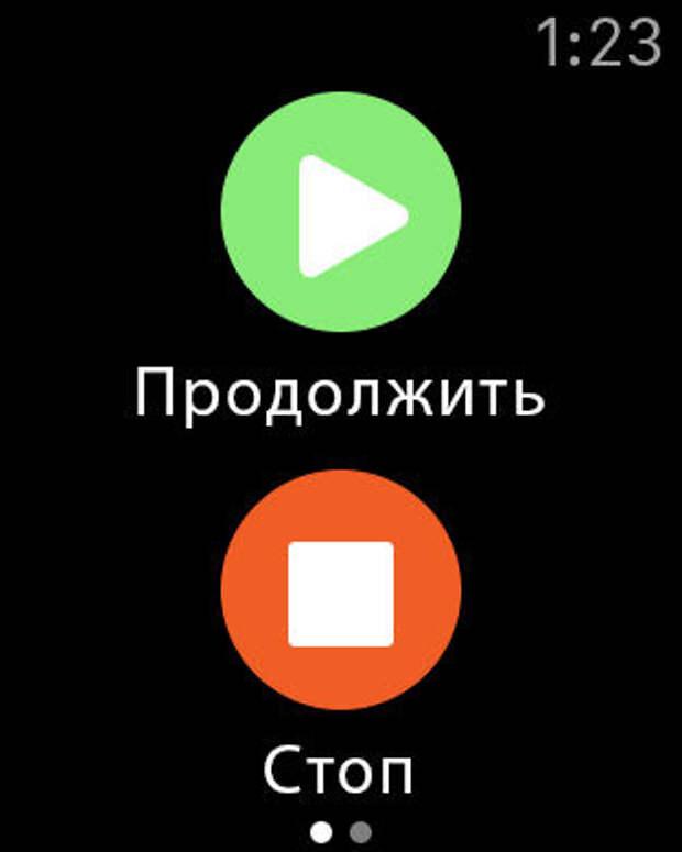 Runkeeper: GPS-трекер для бега и ходьбы Screenshot