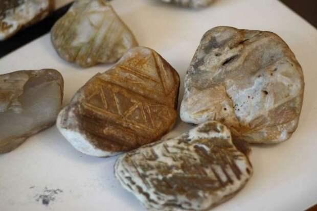 Камни с письменами, найденные на месте Тунгусской катастрофы»