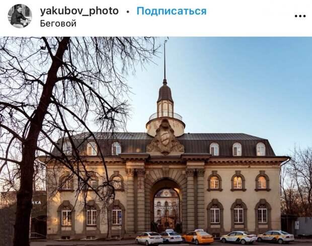 Фото дня: Конюшни Леона Манташева