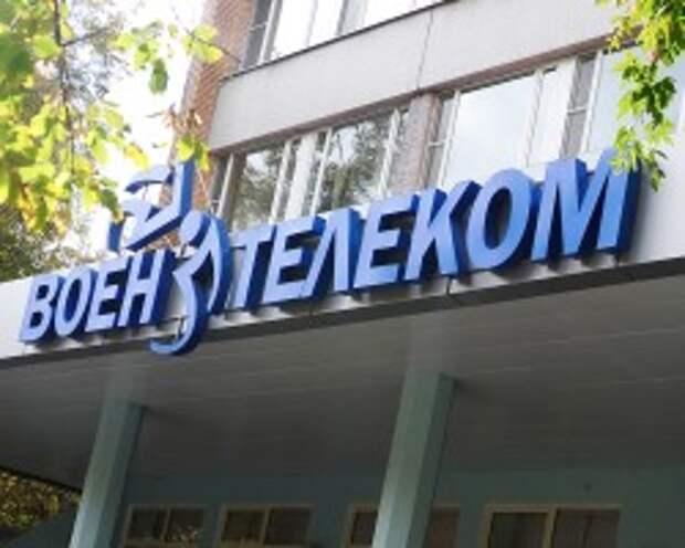 США ужесточили экспортный режим в отношении пяти российских компаний