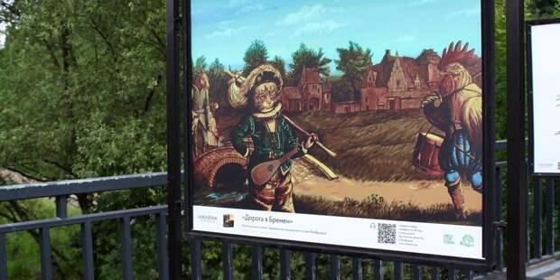 В сквере по Олонецкому проезду открылась фотовыставка иллюстраций к сказкам