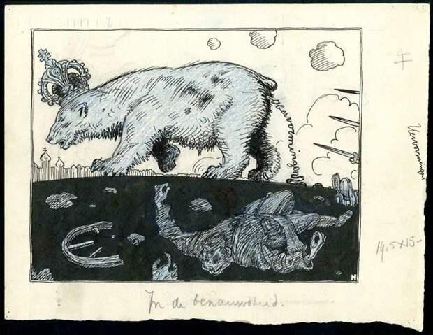 1915 Голландия медведь, россия