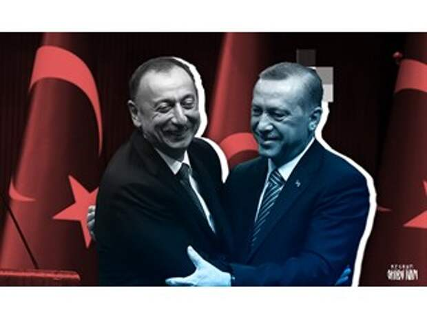Россия проспала экспансию Турции на Южный Кавказ