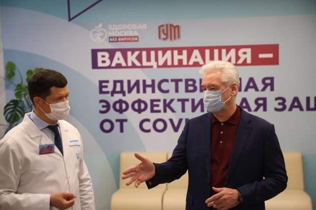 В ГУМе на Красной площади можно сделать экспресс-тест и прививку от COVID-19