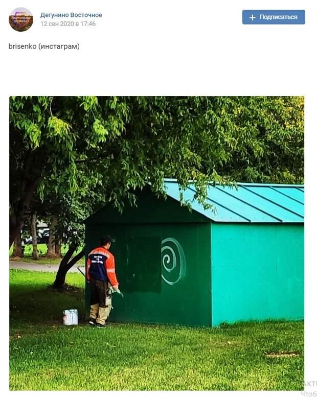 Фото дня: магическая стена загипнотизировала коммунальщиков