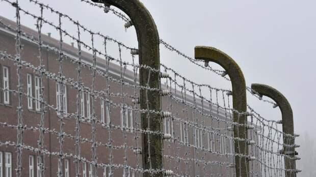 Россия оценила высылку экс-охранника нацистского концлагеря из США