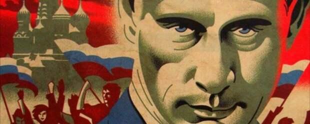 Политический режим в России катится к закату. Когда-нибудь, Путина будут судить даже те, кто сегодня его любит