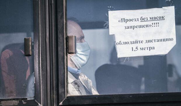50млн. рублей требуют смэрии Оренбурга зато, что пассажиры неездили вавтобусах