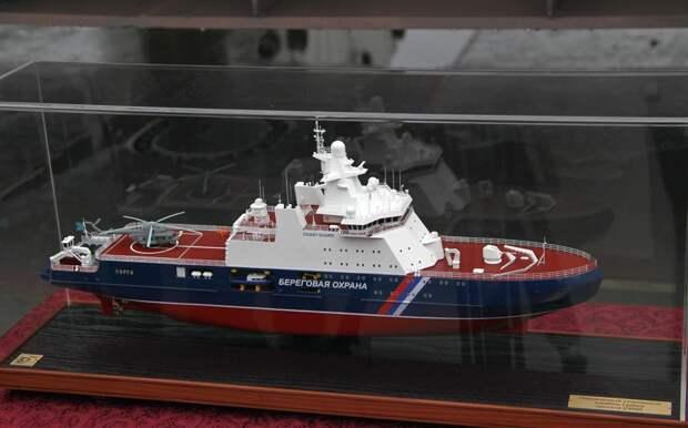 Корабли класса «Пурга» займутся охраной арктических рубежей России