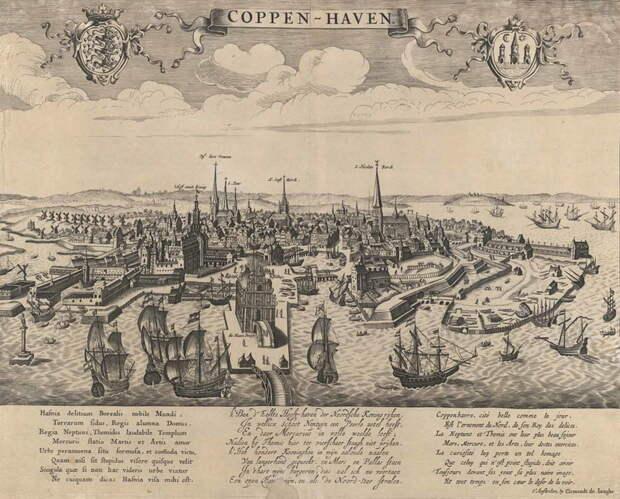 Копенгаген, XVII век - Датский флот Нового времени: пороки и успехи   Warspot.ru