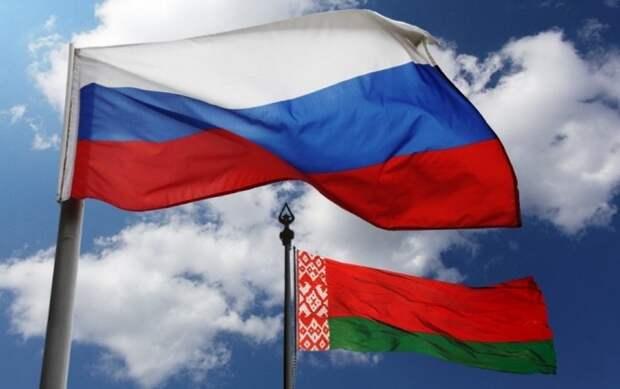 Беларусь Белоруссия Россия РФ