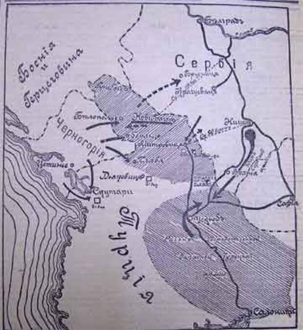 Этот день 100 лет назад. 17 (04) октября 1912 года