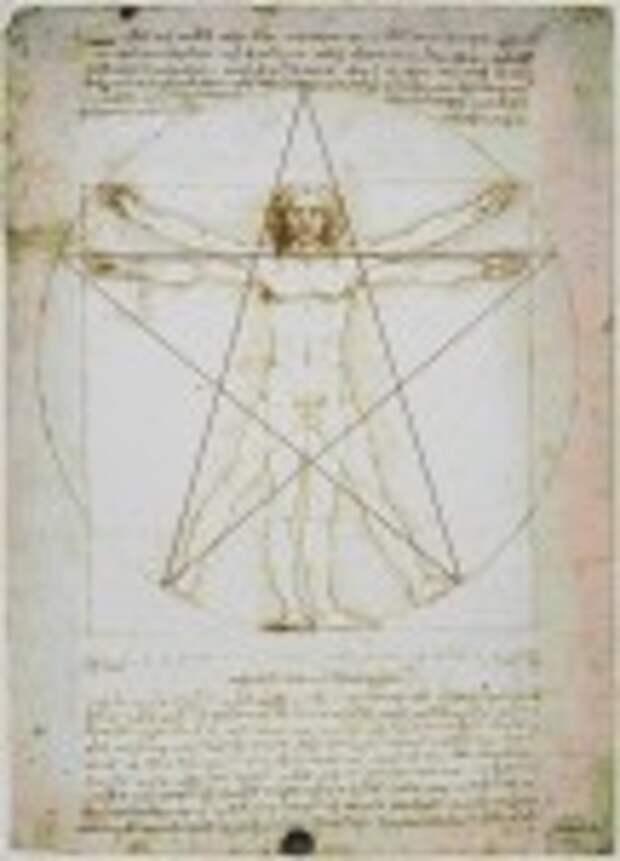 Завеса рухнула! Новости про тело Человека. Духовный опыт. Эзотерика и духовное развитие.