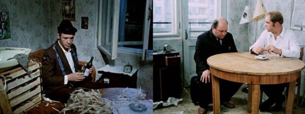 1. «Афоня» интерьер, квартира, кино, фильм