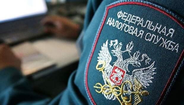 Налоговая инспекция Подольска начинает прием посетителей по записи с понедельника
