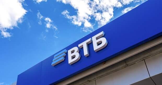 ВТБ скоро станет собственником примерно трети акций «Первого канала»
