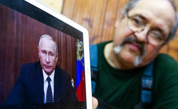 На фото: трансляции обращения президента РФ Владимира Путина по вопросу изменений пенсионной системы
