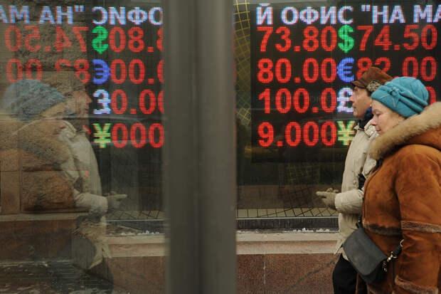 Рубль стремительно дешевеет после слов Байдена о Путине