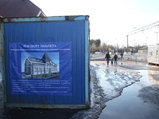 Градозащитники подали иск к Минстрою из-за планируемого сноса исторического вокзала в Токсово