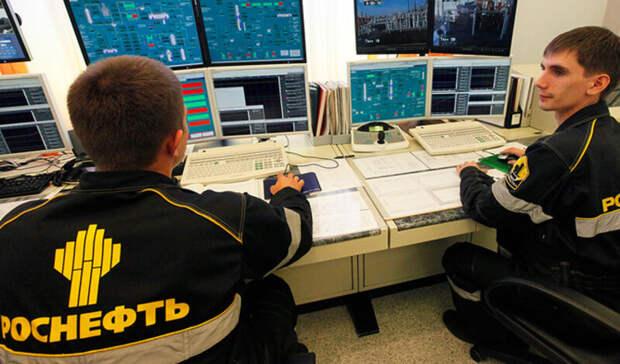 По итогам I полугодия «Роснефть» получила убыток в 113 млрд рублей