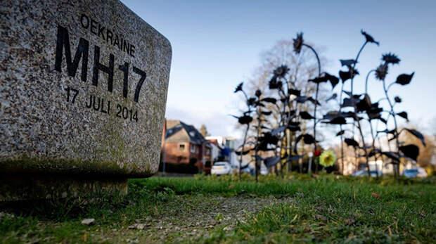 Европа и Украина предприняли очередную попытку обвинить Москву в крушении МН17