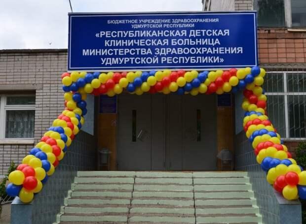 В Ижевске 22 мая откроют госпитальную школу для онкобольных детей