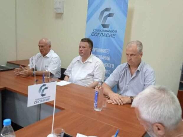 Белорусские общественники запустили информационную кампанию «Признай Крым!»