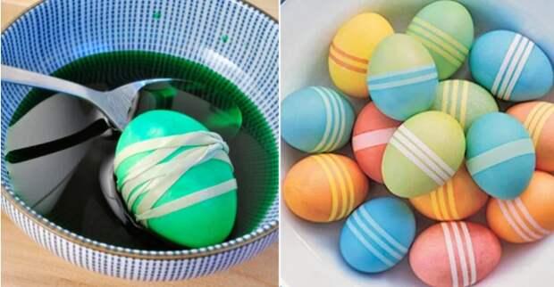 Быстро и красиво покрасить яйца на пасху вместе с детьми: 3 гениальных способа!