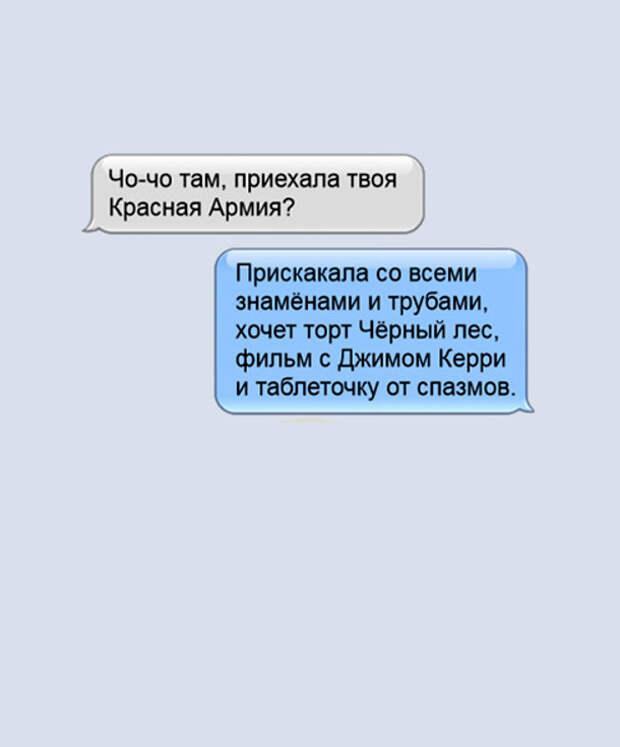 Очень женские и очень смешные СМС. Поймёт любая