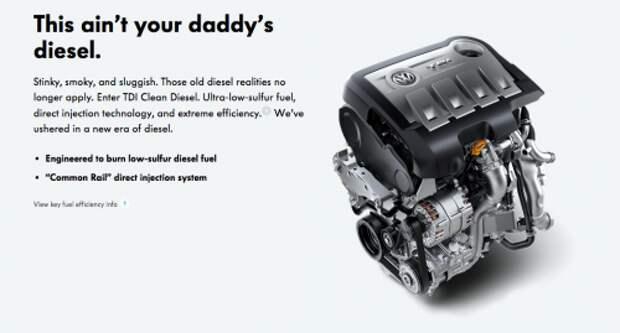 Реклама дизельных моторов Volkswagen