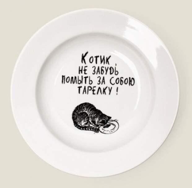 Подарки от Михалыча с душой,юмором и фантазией