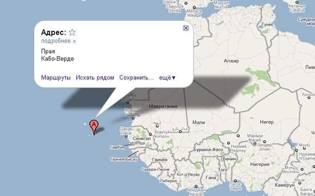 Наталья Поклонская - россиянам: Приезжайте на Кабо-Верде, я всем буду рада