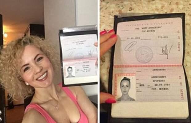 Саша Харитонова из «Дома-2» оказалась не Харитоновой