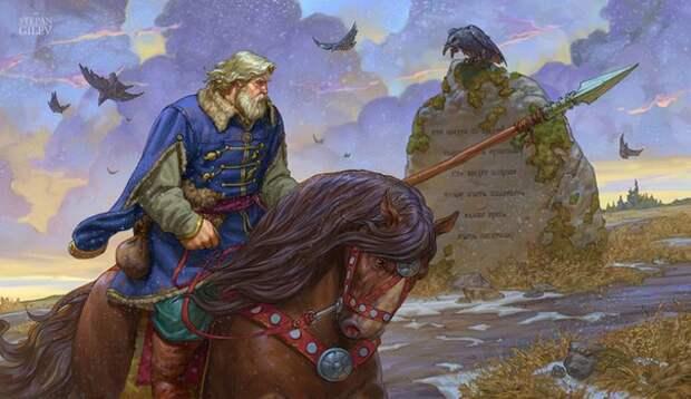 Иллюстрации к истории про Илью Муромца от художника Степана Гилева.