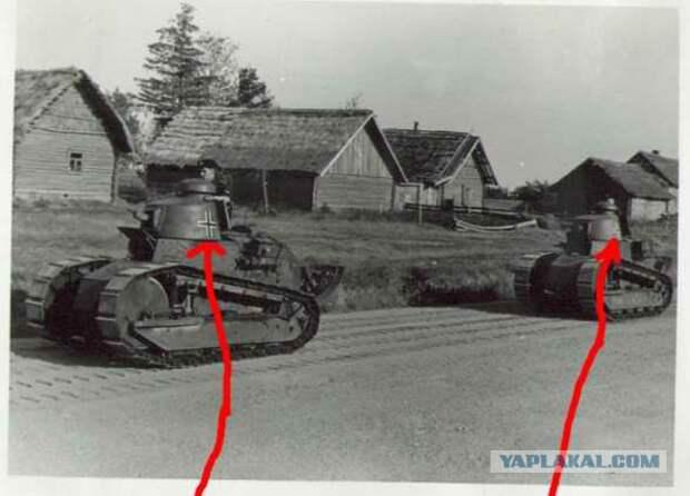 Забытое оружие Второй Мировой