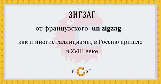 cardfr11